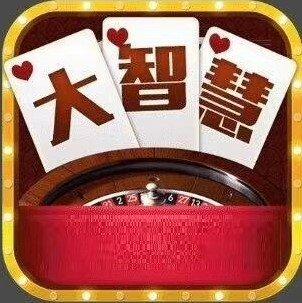 大智慧棋牌v1.0