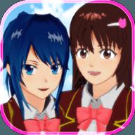 樱花校园模拟器2020最新版中文版v1.035.16