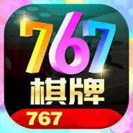 767棋牌官方版v1.0