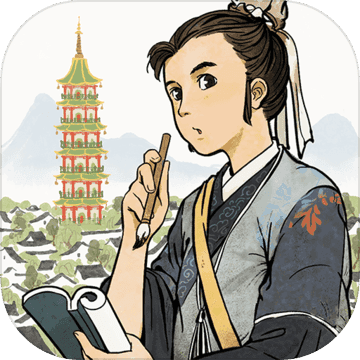 江南百景图无限补天石版v1.2.1