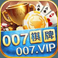 007棋牌vipv1.1.5