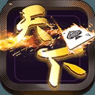 天下棋牌最新版v1.0