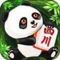 熊猫四川麻将手机版官方版v1.0
