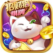 招财猫棋牌app安卓版v1.0