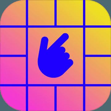 Finger On The App
