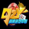 92y游戏官网版中心