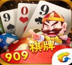 909棋牌游戏官网版
