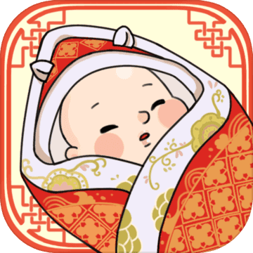 中国式人生最新版v1.1.5
