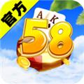 58棋牌app安卓版