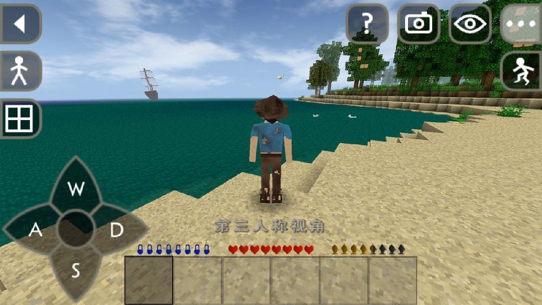 生存战争野人岛最终版