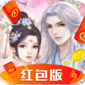 花妖记红包版v1.0.2