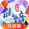 幻想仙境红包版v1.0.2