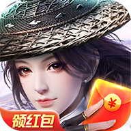 情缘劫红包版v1.2