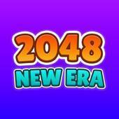 2048新时代