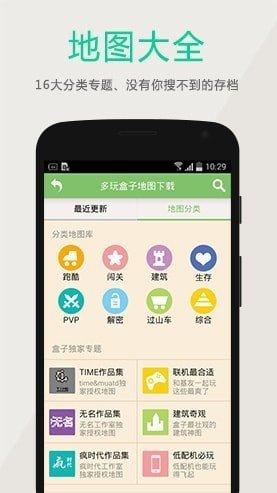 joiplay模拟器中文版