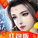 修仙决红包版1.06