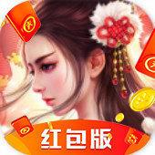 天行九州录红包版v3.5