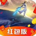 青云一剑红包版v1.1.1