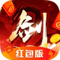 剑侠情缘2剑歌行红包版