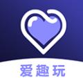 爱趣玩应用邀请码appv1.2.9
