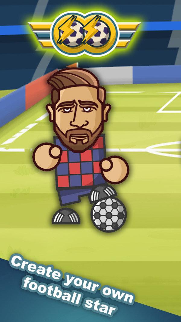 足球明星模拟器