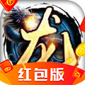 青龙诀红包版v4.4.0