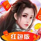 道天录仙剑九州红包版v1.0.0