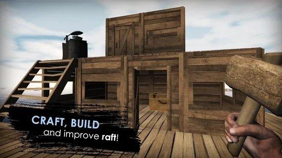 木筏生存海洋建造