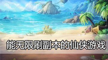 �芥�����峰������浠�渚�娓告��
