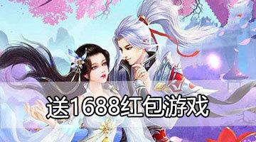 ��1688绾㈠��娓告��