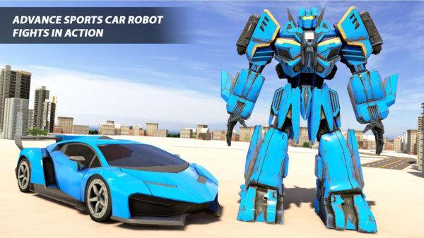 兰博基尼变形机器人
