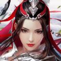 千妖伏魔红包版v1.1