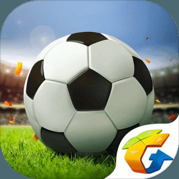 全民冠军足球官方版v1.0.1782