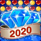 宝石与宝石爆炸v2.5.0