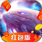 山海经幻境红包版v3.02
