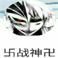死神vs火影战神改解锁完整版