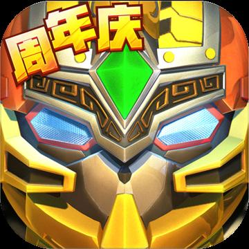 果宝三国无限元宝版v6.0