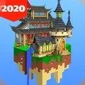 我的无限世界2020v1.0