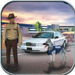 警犬保护城市模拟器v1.0