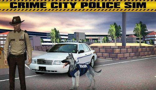 警犬保护城市模拟器