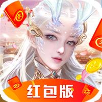 大仙天渡厄红包版v1.0