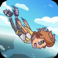 跳伞冒险破解版v0.9.6