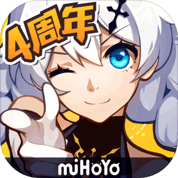 崩坏3异色狂潮v4.3.0