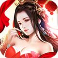 尊临天疆红包版v1.0