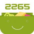 2265游戏盒v1.199