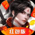 剑侣仙缘红包版v3.0.0