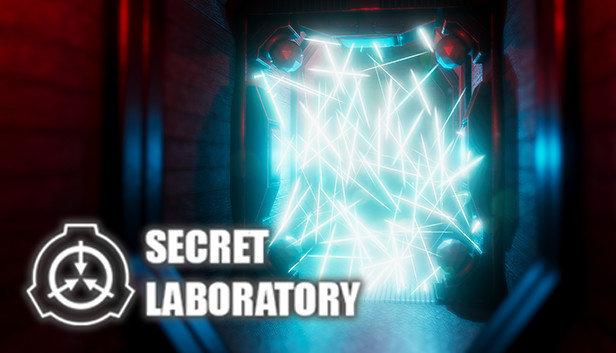 scp基金会秘密实验室