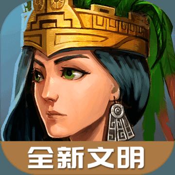 模拟帝国无限金币绿钻版v2.0.4