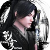 飞剑傲苍穹v1.0