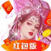 缘起青云红包版v1.0